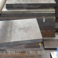 日本日立SKH55高級冷模工具鋼  SKH55