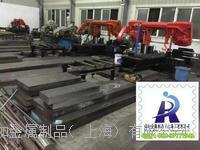 CPM REX76高速鋼行情報價 CPM REX76