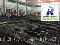 CPM REX76高速钢行情报价