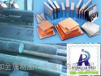 美国Crucible熔炉斯伯粉末工具钢CPMREX86 CPMREX86