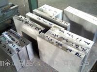 日本A-MAX热作压铸模具钢