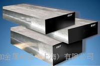 日本日立DAC特种热作合金模具钢 DAC