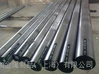日本SKH-9高速钢