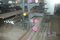 日加1.4438(X2CrNiMo18-15-4)不锈钢材料 1.4438(X2CrNiMo18-15-4)