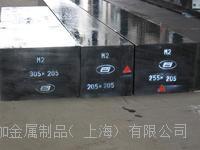 日本NAK80塑胶模具钢