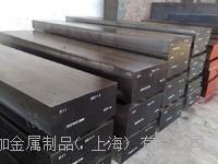 进口G-STAR模具钢提供质保书