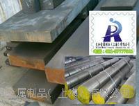 日本SLD高耐磨冷作模具钢 SLD