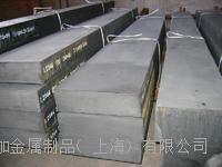 日本SKD-61耐热压铸模具钢 SKD-61