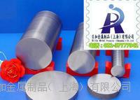 日加2024铝材|铝棒