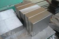 促销价5083H321美国铝材