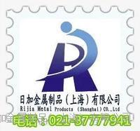 促销价5083H112上海日加海量供应 5083H112