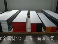 促銷價(NACHI)HM35薄利多銷,誠信經營,國內*低價! (NACHI)HM35高速鋼