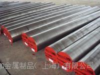 T51602高速钢 价格优惠 品质保证  T51602