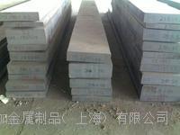 YXM34促销价 YXM34优惠价 YXM34