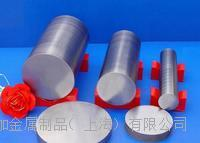 T51606什么材料 T51606多少价格 T51606