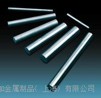 M1现货供应 规格齐全 价格优惠 品质保证 M1