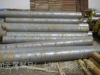 促銷價AISI/SAE標準牌號M35高速鋼 M35