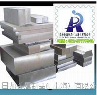 X40Cr13优质模具钢|X40Cr13军工材质 X40Cr13