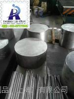 采购FDAC模具钢|FDAC军工材质 FDAC