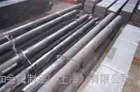 日本GOA--淬透性耐磨性特殊模具钢