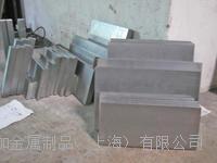 日本DC53--高耐磨韧性通用冷作模具钢