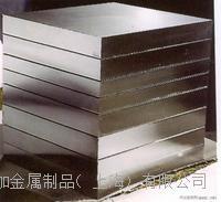 日本DH2F模具钢|DH2F工模钢|DH2F密度 DH2F