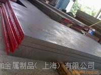 瑞典8407耐热压铸模具钢|8407板材圆棒|8407批发零售 8407