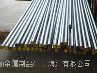 日本D2韧性耐磨模具钢板材|D2圆棒批发零售 D2