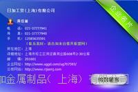 国产9Cr18板材圆棒9Cr18|优惠销售 9Cr18