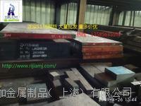4Cr13板材10mm~360mm长度不限 长钢4Cr13
