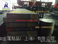 促销4Cr13板材12mm~360mm长度不限 4Cr13H.4Cr13.40Cr13.40Cr13H