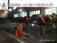 推荐SKH-9高速钢 日本SKH-9