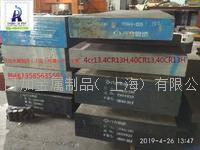 W6Mo5Cr4V2 W6Mo5Cr4V2主要用于制造切削速度高、负荷重、工作温度高的各种切削刀具,如车刀、铣刀、滚刀、刨