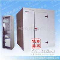 上海高温老化试验房 HQ系列