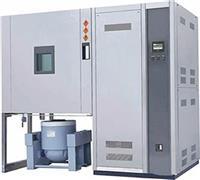 温湿度三综合试验箱 HQ-1500