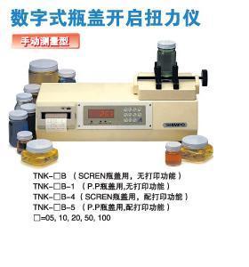 日本电产新宝(SHIMPO) TNK-10B-1/4/5 TNK-20B-1/4/5 TNK-50B-1/4/5 TNK-100B-1/4/5 数字式瓶盖扭力