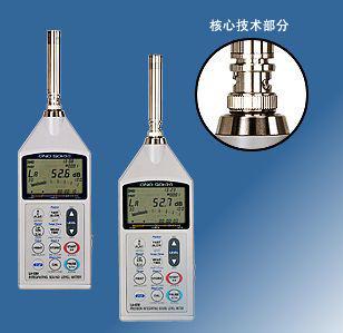 日本小野 LA-1350/LA-4350 声级计 噪音计