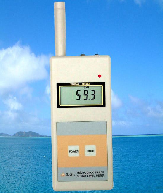 SL-5816 声级计(噪音计)
