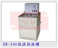 SD-206 低温恒温槽