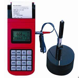 便携式里氏硬度计HG-6220