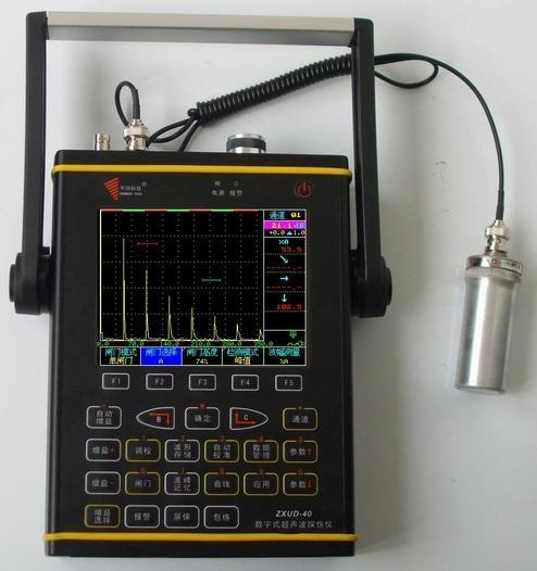 超声波探伤仪ZXUD-40