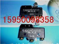 MJ2-1701茂仁限位开关,华中地区优价供应 MJ2-1701