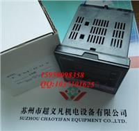TTM-007-I-AB温度控制器,日本东邦原装正品销售 TTM-007-I-AB