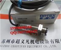 OPTEX奥普士BGS-2S15N传感器,日本原装进口 BGS-2S15N