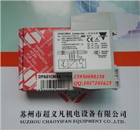 CARLO GAVAZZI监控与保护继电器DPA51CM44 DPA51CM44