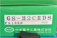 正品保证,日本竹中TAKEX光电开关GS-M2CRDS GS-M2CRDS