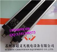 fotek台湾阳明区域光幕正品保证,NA-04T NA-04T