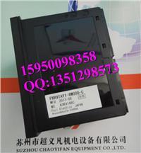PXR9TAY1-8W000-C温控器,FUJI富士全新原装正品 PXR9TAY1-8W000-C