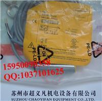 Bi8-M18-Liu、BI5-M18-LIU图尔克压力传感器 Bi8-M18-Liu