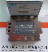 FOTEK阳明TSR-40DA-H TSR-40DA固态继电器 TSR-40DA-H